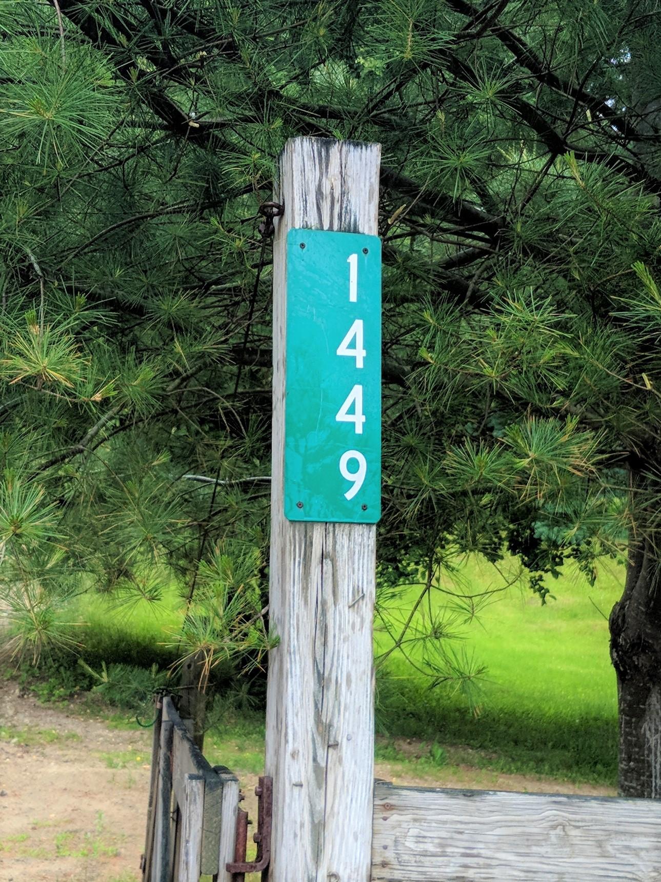 E911 Sign